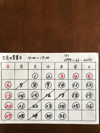 9FE5E4B4-C54C-4318-A655-5D124AC2DD8B.jpeg